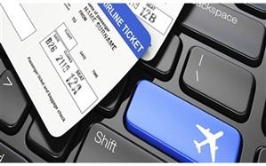 قیمت مصوب بلیت رفت و برگشت هواپیما در مراسم اربعین اعلام شد