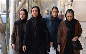 فیلم سینمایی جمشیدیه با بازی سارا بهرامی  از فردا در اکران آنلاین