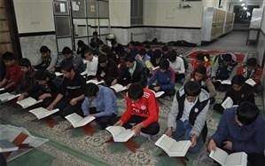 محفل انس با قرآن  در دبیرستان توحیدی یاسوج برگزار شد