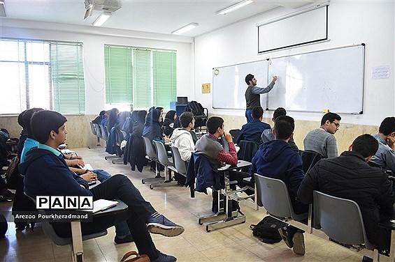 برگزاری کارسوق ویتامین B (مسابقه گروهی زیست شناسی) ویژه مدارس سمپاد