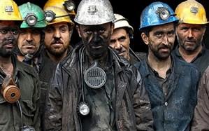 تلاش  نمایندگان کارگری برای مبنا قرار دادن سبد معیشت خانوار به جای تورم در تعیین مزد 98