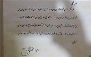 تقدیر ویژه از آموزش و پرورش شهر تهران دربین 45دستگاه اجرایی کشور