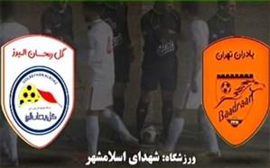 پیروزی تیم گل ریحان البرز برابر بادران تهران