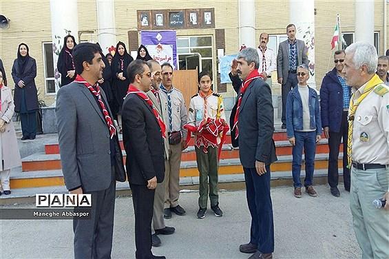 مراسم تحلیف سازمان دانشآموزی خراسان شمالی