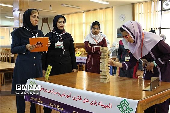 رقابت نزدیک به 500 دانش آموز دختر ابتدایی در شیراز