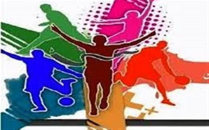 جشنواره فرهنگی ورزشی فراغت بانوان