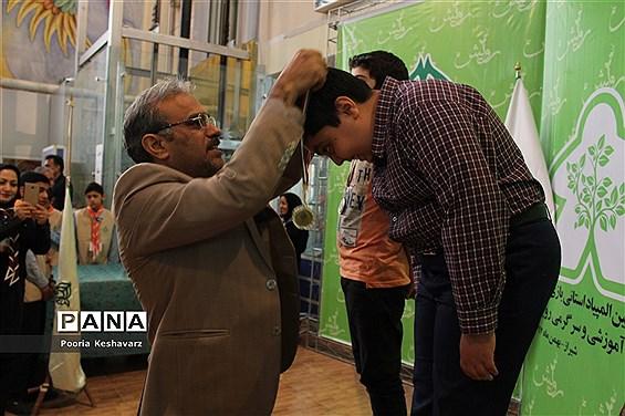 اختتامیه چهارمین دوره از المپیاد استانی بازیهای فکری سرگرمی فارس