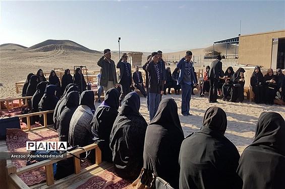 کارگاه آموزشی مربیان پیشتاز ناحیه یک یزد در کمپ کویرنوردی