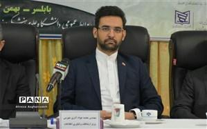 وزیر ارتباطات و فناوری اطلاعات: طرح تحول سلامت از افتخارات دولت است