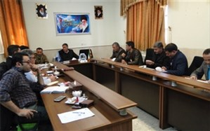 جلسه ستاد نکوداشت چهلمین سالگرد پیروزی انقلاب اسلامی برگزار شد