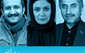 اسامى داوران بخش مسابقه ایران یک جشنواره تئاتر فجر اعلام شد