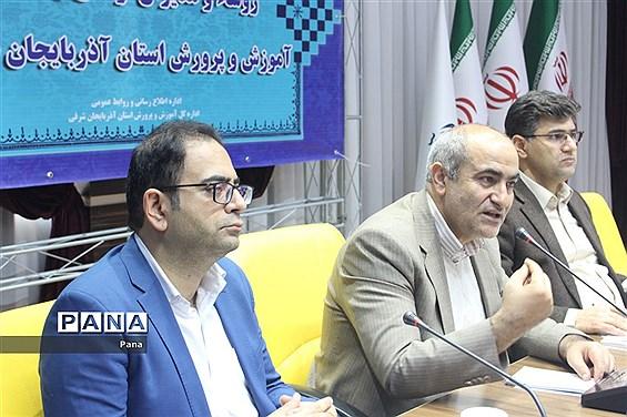 گردهمایی شورای معاونان، روسا و مدیران آموزش و پرورش آذربایجان شرقی
