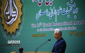 تأکید وزیر علوم بر ایجاد فضای مناسب برای حضور فعال علوم انسانی ایران در ترازهای جهانی