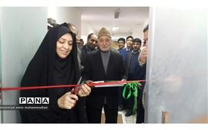 افتتاح قرائت خانه دبیرستان شهید مهدی حکمت ناحیه 3 مشهد
