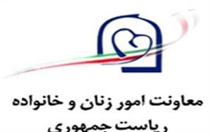 آغاز به کار سامانه انتخاب مردمی زنان کارآفرین برتر ایران