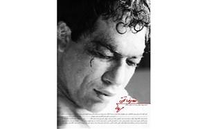 اختصاص یک سانس فوقالعاده فیلم «غلامرضا تختی » برای روشندلان