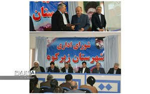 فرماندار جدید زیرکوه معارفه شد