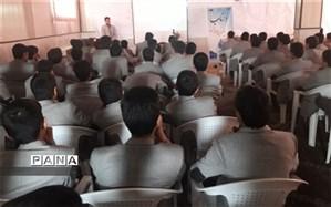 طرح داناب در دبیرستان شهید ذوالفقاری میبد