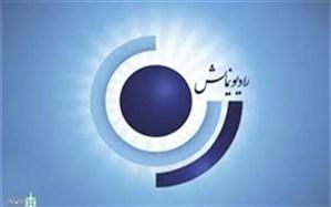 پخش سریال قهرمان مجازی از رادیو نمایش