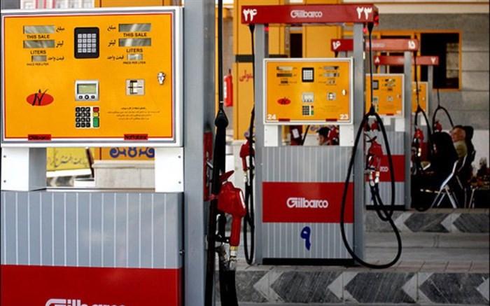 قیمت بنزین در سال 98 افزایش نمی یابد