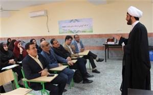 کارگاه آموزشی فرهنگ سازی نماز در خانواده  آموزش و پرورش استان بوشهر برگزار شد