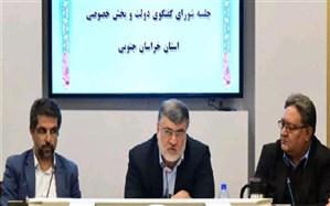 استاندارخراسان جنوبی: مراودات و ارتباطات تجاری و اقتصادی با کشور افغانستان باید افزایش یابد
