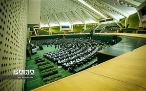 بهارستان در هفته جاری؛ مقابله با سیل و تقویت سپاه، اولویتهای پارلمان