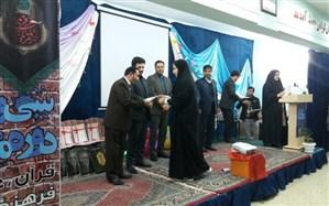 تجلیل از  800 دانش آموز و فرهنگی  برگزیده منطقه سجاسرود