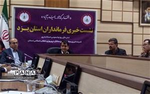 50 پروژه به مناسبت چهلمین سالگرد پیروزی انقلاب اسلامی ایران در استان یزد افتتاح می شود