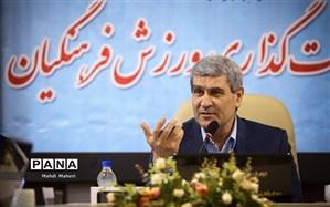 حمیدی: یک دلار هزینه در زمینه ورزش همگانی  ۱۴ دلار صرفهجویی اقتصادی برای کشور دارد