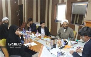 نشست هم اندیشی نمایندگان مجلس دانش آموزی استان با حضور معاون پرورشی  آموزش و پرورش هرمزگان
