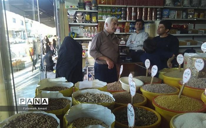 بازار شب عید  در داراب