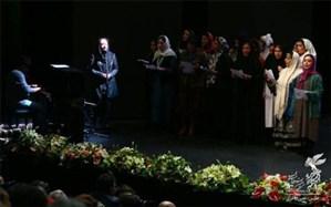 توضیح روابط عمومی جشنواره فیلم فجر در باره تکخوانی زن در مراسم افتتاحیه