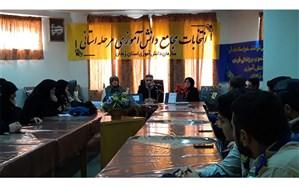 انتخابات مجامع اعضاء و مربیان استان زنجان برگزار شد