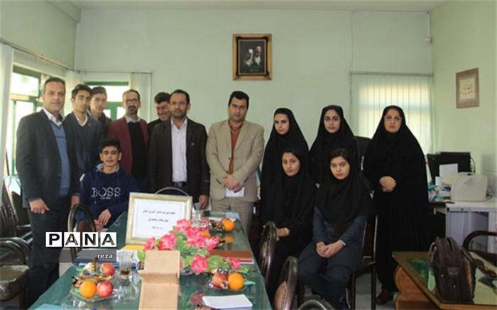 شورای دانش آموزی