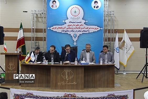 نشست خبری سرپرست شرکت آب و فاضلاب  روستایی آذربایجان غربی