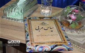شیوهنامه اجرایی گرامیداشت هفته تربیت اسلامی و روز امورتربیتی ابلاغ شد