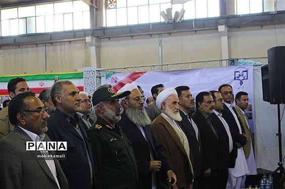 نمایشگاه دستاوردهای انقلاب اسلامی ایران
