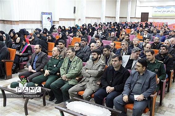 نهضت روشنگری (چهلمین سالگرد  انقلاب اسلامی) بسیج فرهنگیان ارومیه
