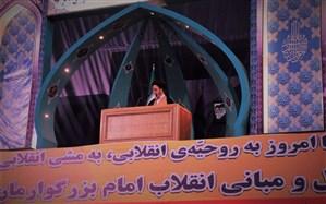 امام جمعه تبریز: راهپیمایی22 بهمن امسال مهمترین راهپیمایی در چهل سال گذشته است