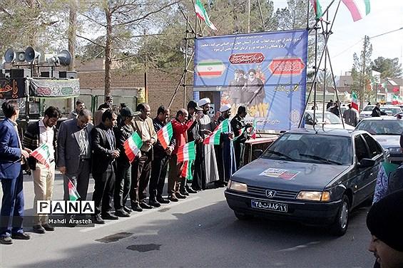 مراسم گلبانگ انقلاب در شهرستان خوسف خراسان جنوبی