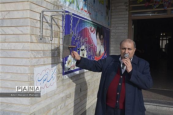 مراسم زنگ انقلاب در مدرسه شهید رضایی ناحیه یک تبریز