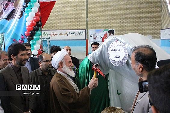 مراسم گلبانگ انقلاب در ناحیه 2 زاهدان