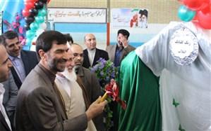 مدیرکل آموزش و پرورش استان: وجهه فرهنگی انقلاب اسلامی یکی ازبرجسته ترین ابعاد آن است