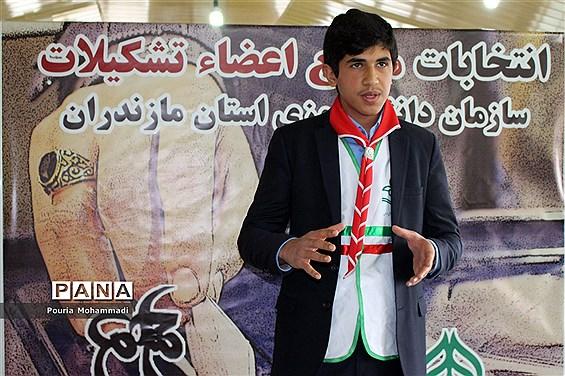انتخابات مجمع اعضا پسر سازمان دانشآموزی استان مازندران