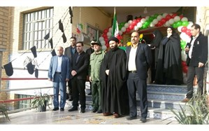 نواخته شدن زنگ انقلاب در مدرسه حاج علی اصغر مکتبی قم