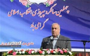 استاندار کرمانشاه: خودباوری، استقلال و عزت نفس را به دانشآموزان یاد بدهیم