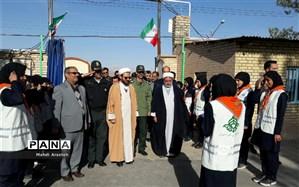 مراسم زنگ انقلاب در خوسف برگزار شد