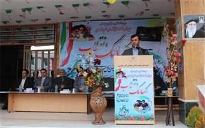 فرماندار بهارستان:دهه فجر فرصتی برای بازخوانی آرمان های انقلاب است