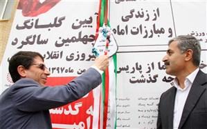 زنگ  انقلاب در هنرستان ریحانه بوشهر نواخته شد